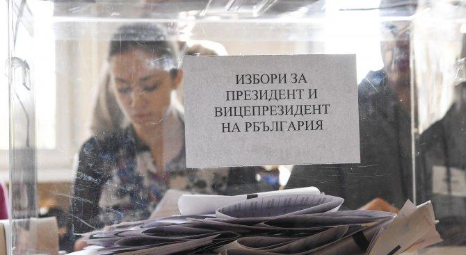 Дълго чакане отказва българите в Атина от гласуване