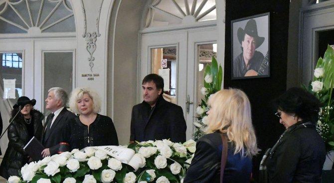 Погребват Бисер Киров до дъщеря му