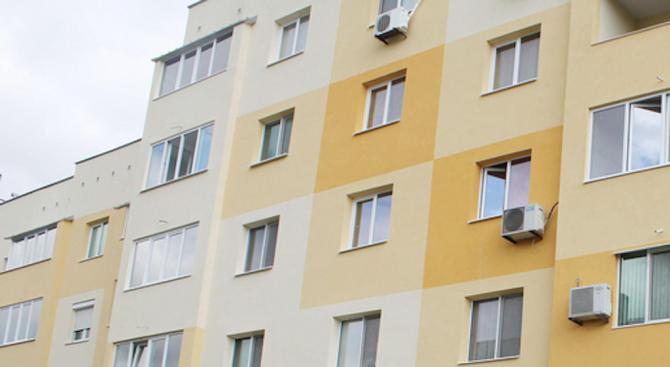 85% от българите имат свой дом