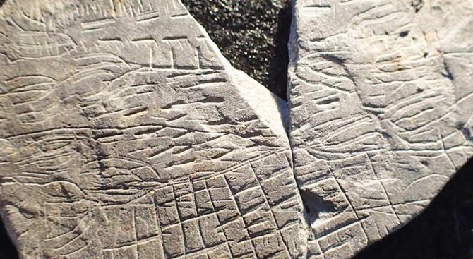 Археолози откриха най-старата карта в света