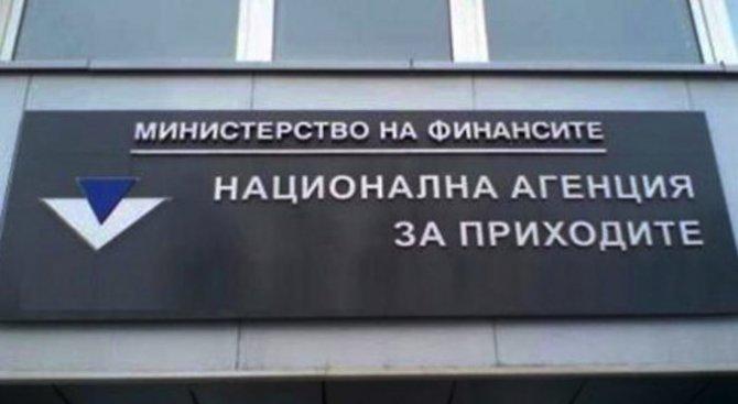 България получава висока оценка в доклад за данъчната прозрачност
