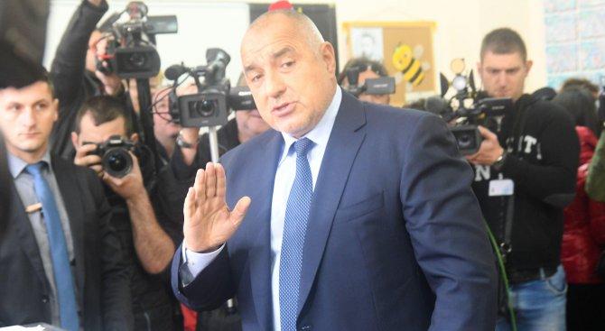 Хазартът на Борисов