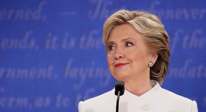 Хилари Клинтън: Борете се за нашите ценности