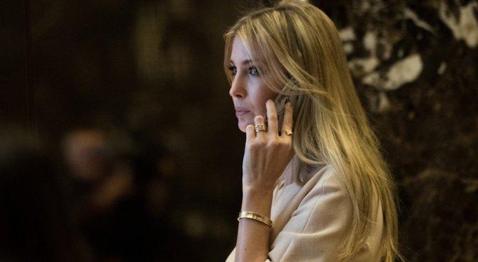 Златна гривна на Иванка Тръмп разпали дебат за конфликт на интереси