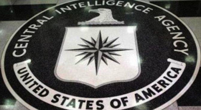ЦРУ със стряскащ доклад за случващото се у нас