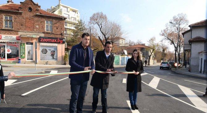 Кметът на Пловдив откри реконструирана улица (снимки)