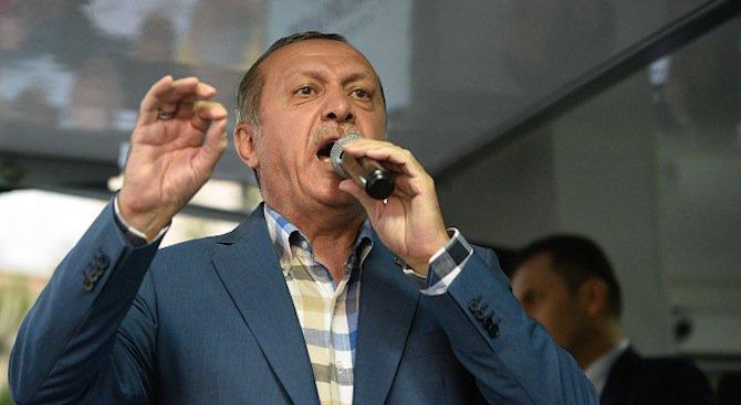 Реджеп Ердоган: Турция се измори да тича след Европа