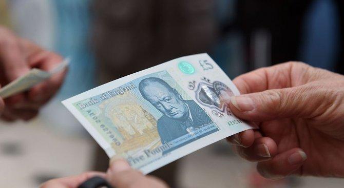 Вегани скочиха на 5-паундовата банкнота