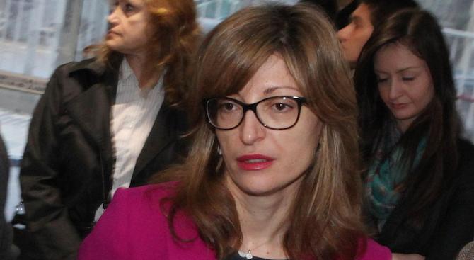 ДДС измамите за над 10 млн. евро ще се разследват от бъдещия Европейски прокурор