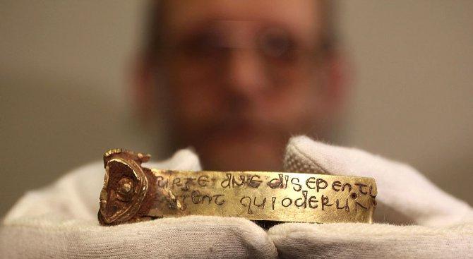 Холандски съд реши, че скитско златно съкровище от Крим трябва да бъде върнато на Украйна