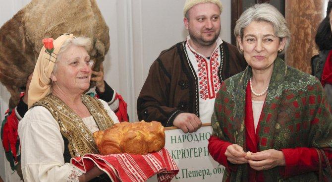 Ирина Бокова с награда от Украйна