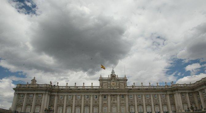 Конституционният съд в Мадрид спря свикването на референдум за независимост в Каталония