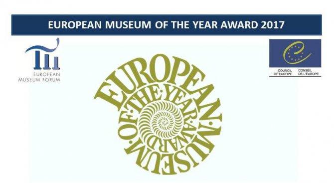 Националната галерия е номинирана за престижна европейска награда