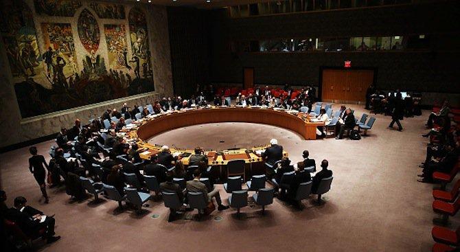 Оттегляме кандидатурата на България в Съвета за сигурност на ООН