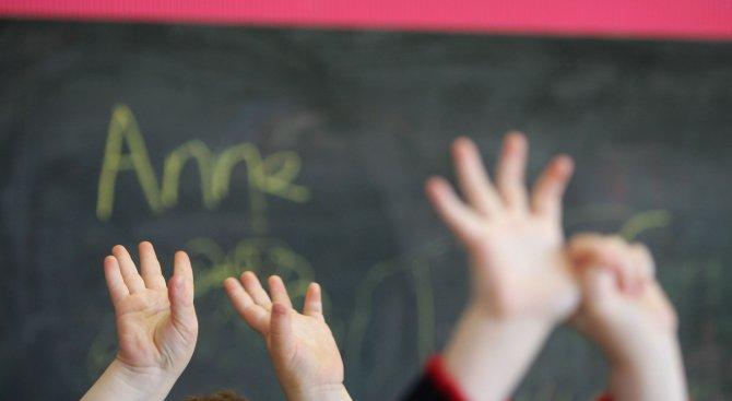 Нов случай на агресия в училище разгневи учителите
