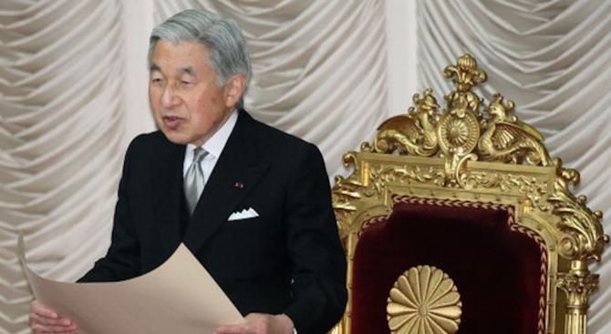 Японският император навършви 83 години