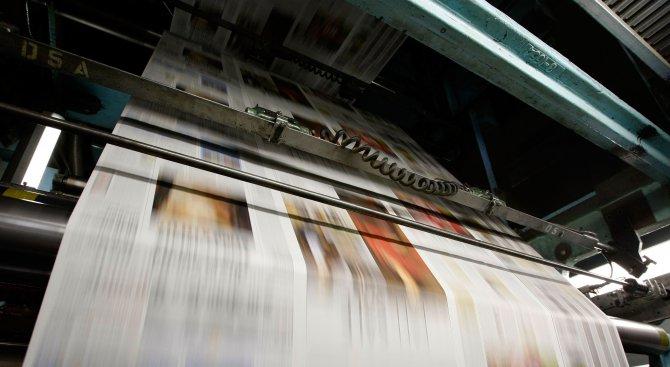 Издателите трябва да подават декларация за действителния собственик на медията