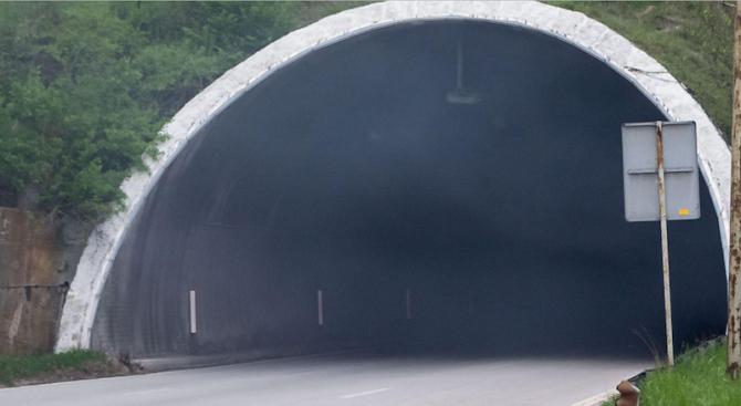 Младежи от Северозапада излязоха на протест, искат тунел под прохода Петрохан