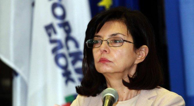 Кунева: Брюксел опроверга БСП за спрени от ЕС пари