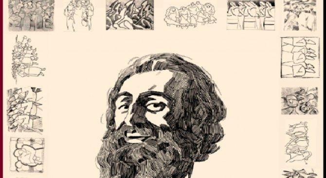 135 г. от рождението на Владимир Димитров - Майстора