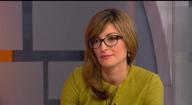 Захариева: Служебното правителство трябва да направи план за работа по препоръките на ЕК