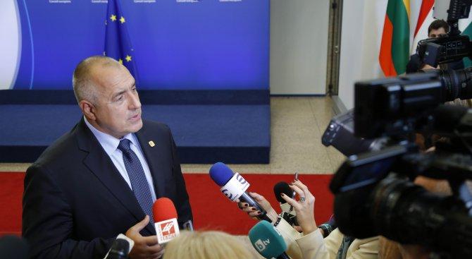 И Мариано Рахой пожела късмет на Борисов на изборите