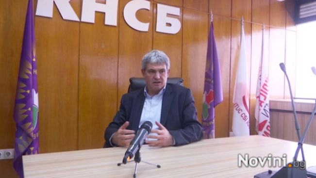 Пламен Димитров: Предложенията на ГЕРБ за заплатите са реалистични (видео)