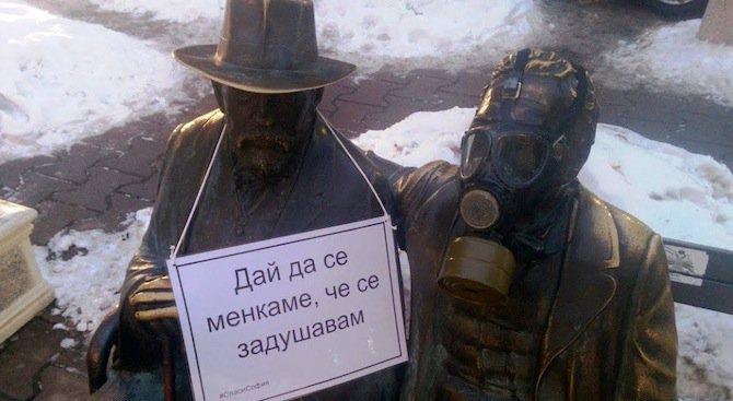 Емблематични паметници в София осъмнаха с противогази и послания (снимки)