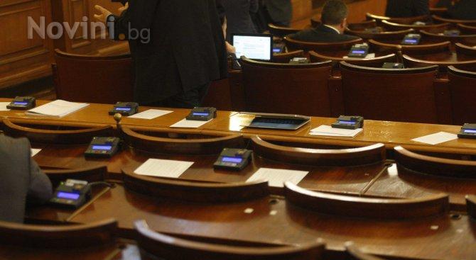 Сайтът на парламента прати депутатите пак на работа (снимка)