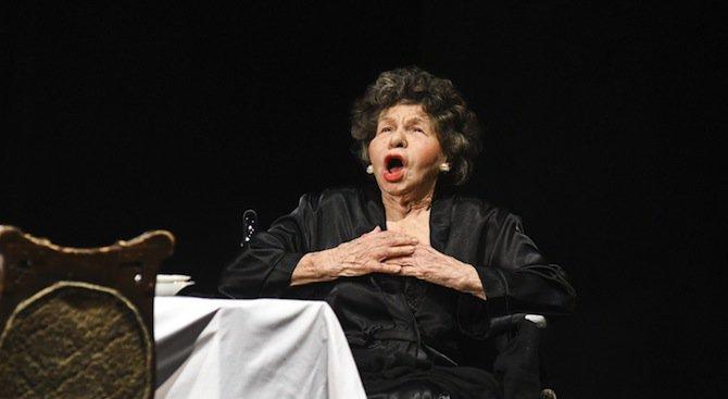 Стоянка Мутафова става на 95 години