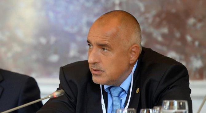 Борисов: Програмата на ГЕРБ е надграждане (галерия)