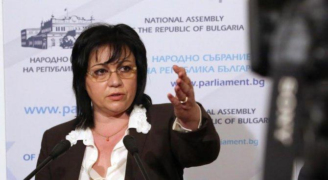 Изпълнителното бюро на БСП утвърди водачите на листи на партията