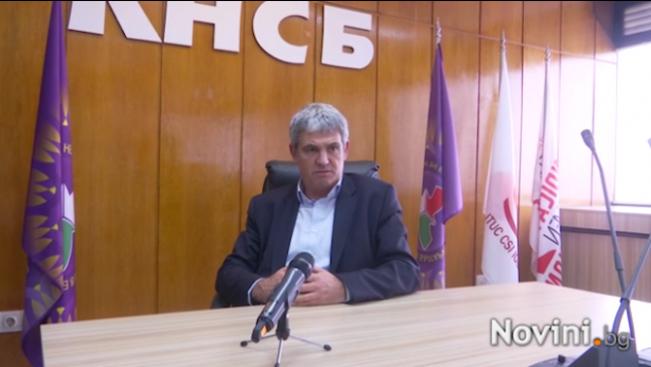 """Пламен Димитров: Кабинетът """"Борисов 2"""" извърши реформи, които други не успяха (видео)"""
