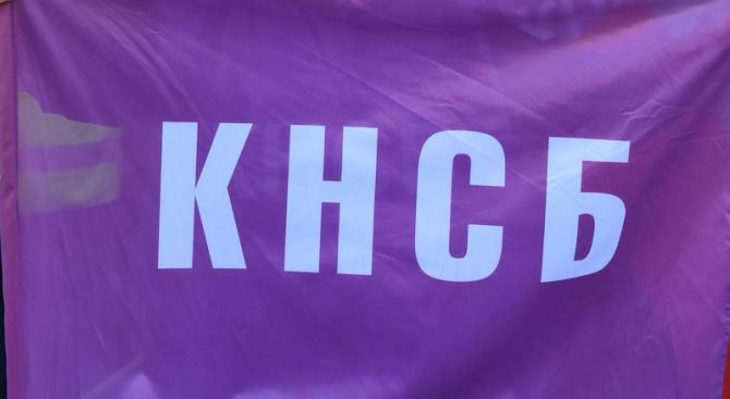 Синдикатите: Подходът на работодателите към социалния диалог провокира напрежение