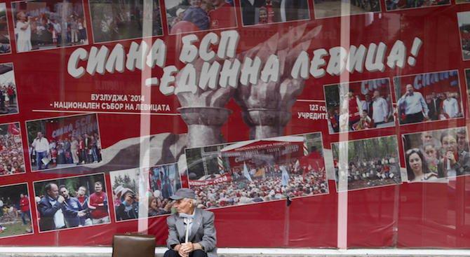 БСП пренареди листата за Варна