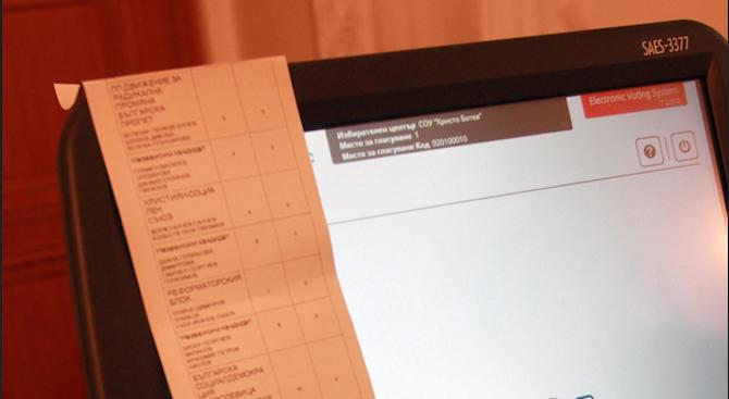 ЦИК публикува документацията на обществена поръчка за наемане на машини за гласуване