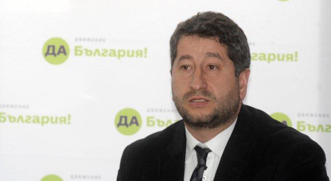 Христо Иванов: Следващото НС ще е преходно