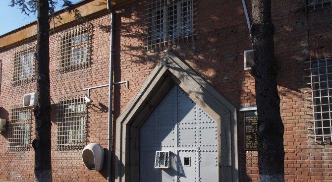 Откриха ремонтирания Варненски затвор (снимки)