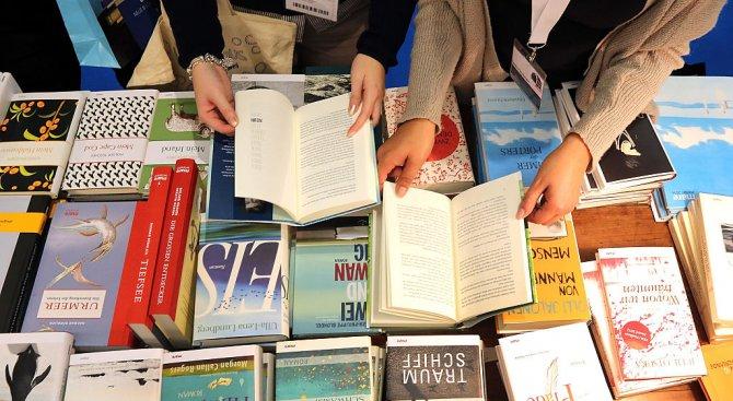 Парижанка остави книга и отнесе глоба от 68 евро