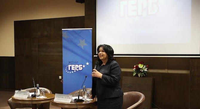 Теменужка Петкова: ГЕРБ стабилизра енергетиката, ще надграждаме постигнатото