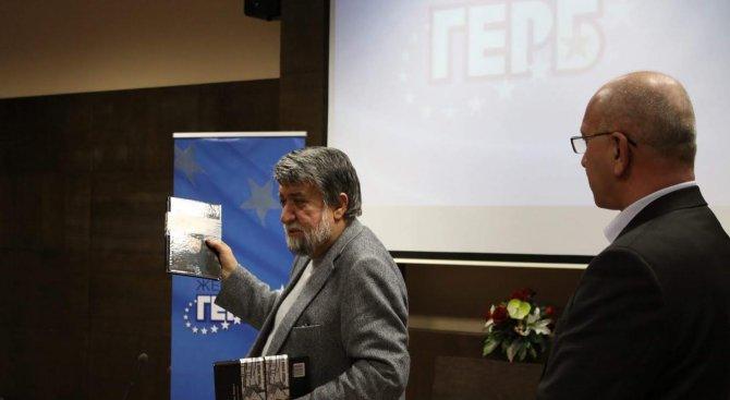 Вежди Рашидов: Ще продължим да увеличаваме парите за култура (снимка)
