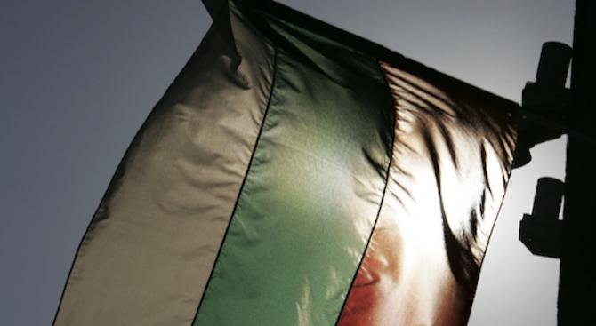 Здрав подем на индустриалното производство в България