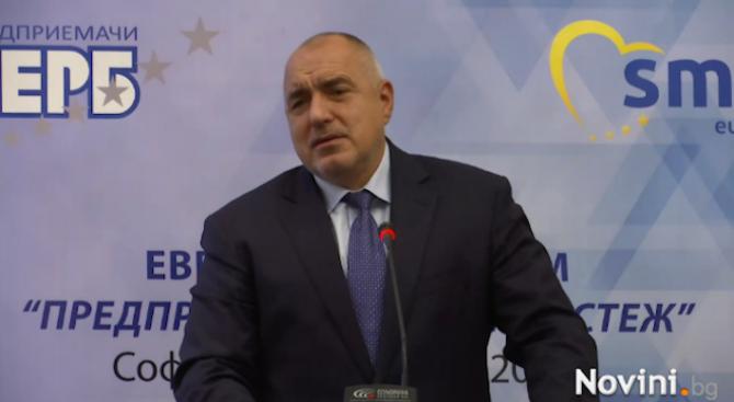 Борисов: Като отидеш при чиновник, все едно отиваш на зъболекар! Ще се преборим с това