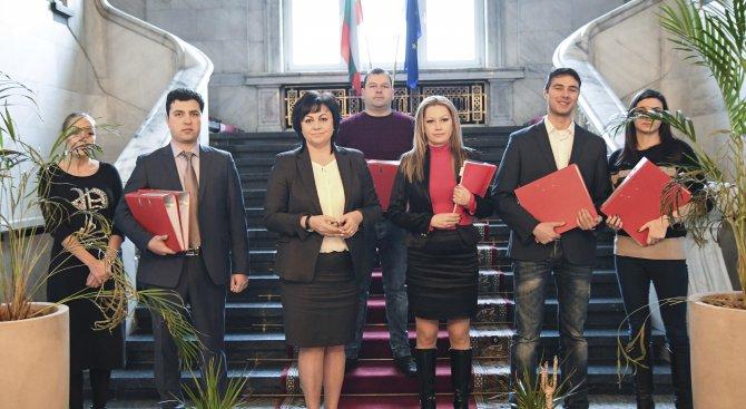 БСП в София регистрира листите си за изборите