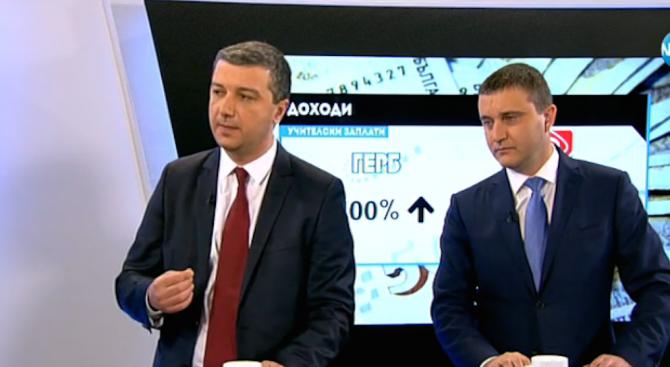 Владислав Горанов: Доходите не зависят от политиците, а от икономиката (видео)