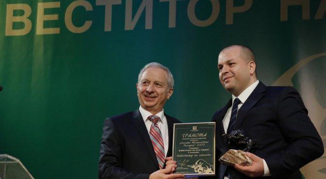 Герджиков: Икономика без инвестиции не може (снимки)
