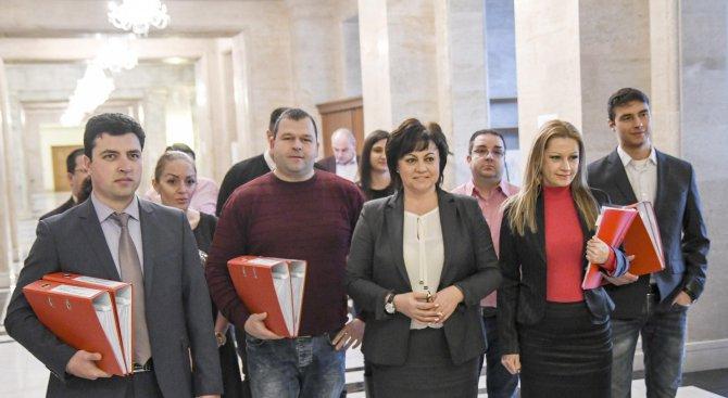 Нинова: БСП ще предложи замразяване на депутатските заплати