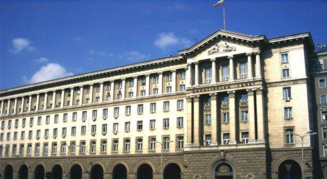 Появи се обобщеният доклад за резултатите от ревизиите на министерствата