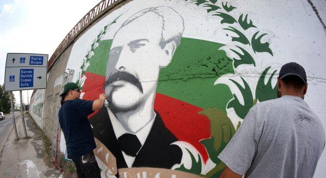 Събират пари за паметник на Раковски