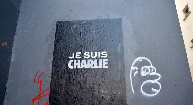 """""""Шарли ебдо"""" иска да върне секуларизма в центъра на френския политически дебат"""